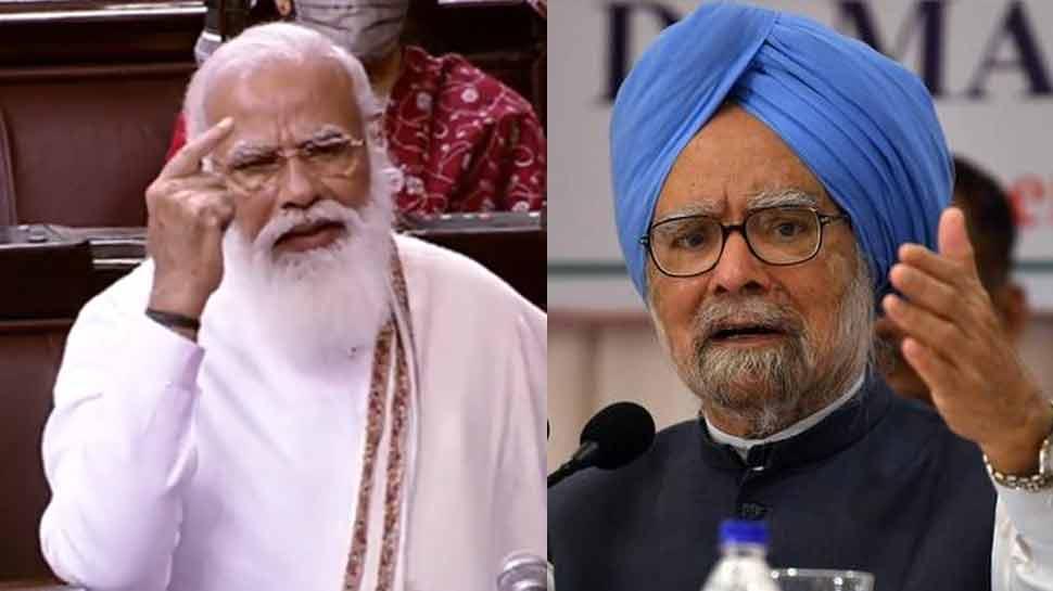 PM Modi ने राज्य सभा में पढ़ा Manmohan Singh का पुराना कथन, कृषि कानूनों पर विपक्ष को घेरा