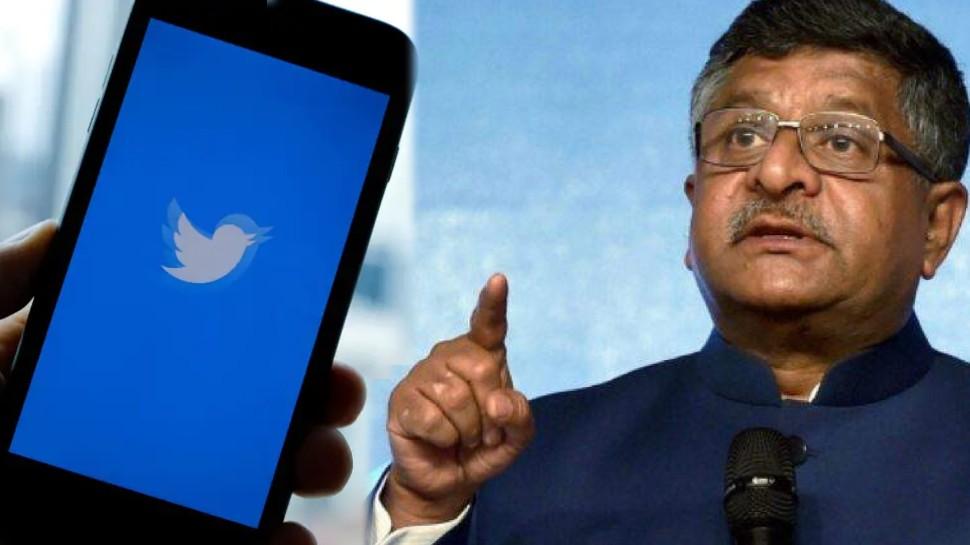 Twitter vs Government IT Minister Ravi Shankar Prasad Gave Clear Warning to  Twitter in Parliament | Twitter को IT मंत्री Ravi Shankar Prasad की दो टूक,  'पैसे कमाओ लेकिन कानून से खिलवाड़