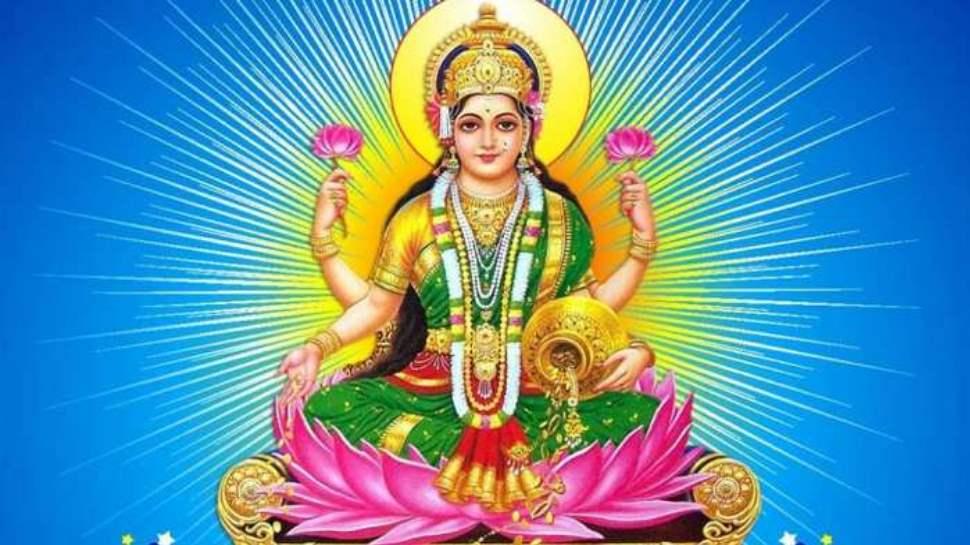 Friday Remedies: शुक्रवार की रात जरूर करें यह उपाय, मां लक्ष्मी की बरसेगी कृपा