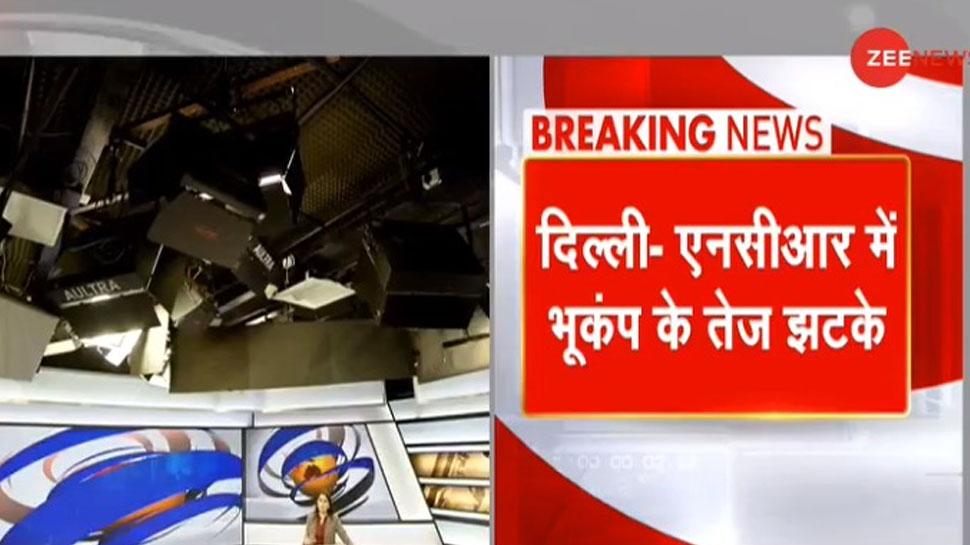 Earthquake News: 4 देशों में एक साथ भूकंप के तेज झटके, भारत के ये 8 राज्य थर्राए