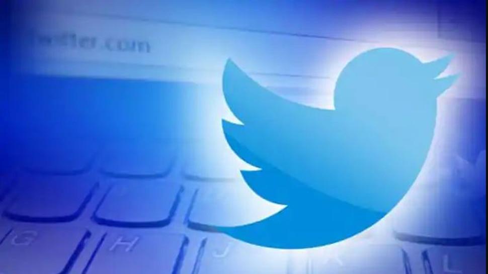 भारत सरकार की मांग पर बंद किए 1300 से अधिक अकाउंट, भारत का ट्विटर पर सख्त रुख |