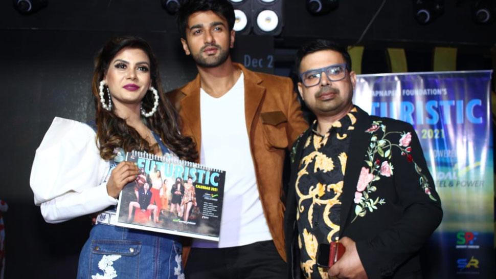 Swapna Pati और Nishant Singh malkalani ने लॉन्च फ्यूचरिस्टिक कैलेंडर 2021, म्यूजिक वीडियो में साथ आएंगे नजर