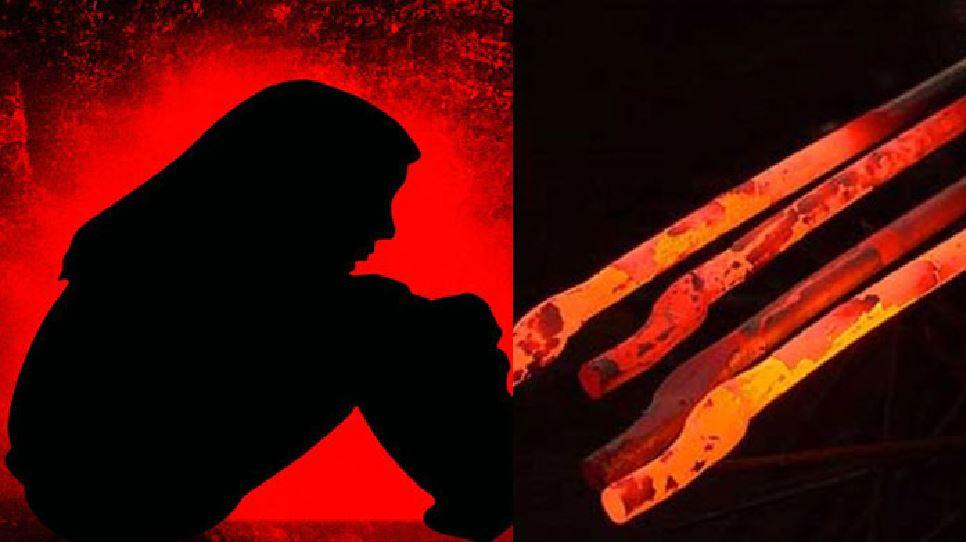 CID दारोगा की क्रूर हरकत, 12 साल की बच्ची को सरिए से पीटा, गर्म लोहे से दागा जिस्म