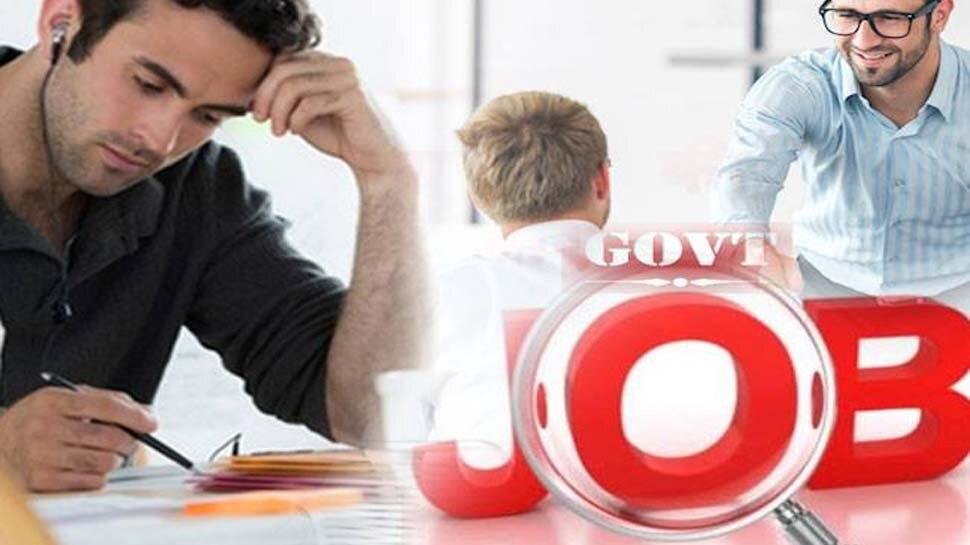 सरकारी नौकरी चाहिए तो तुरंत शुरू कर दें ऐसे तैयारी करना, मिलेगी सफलता