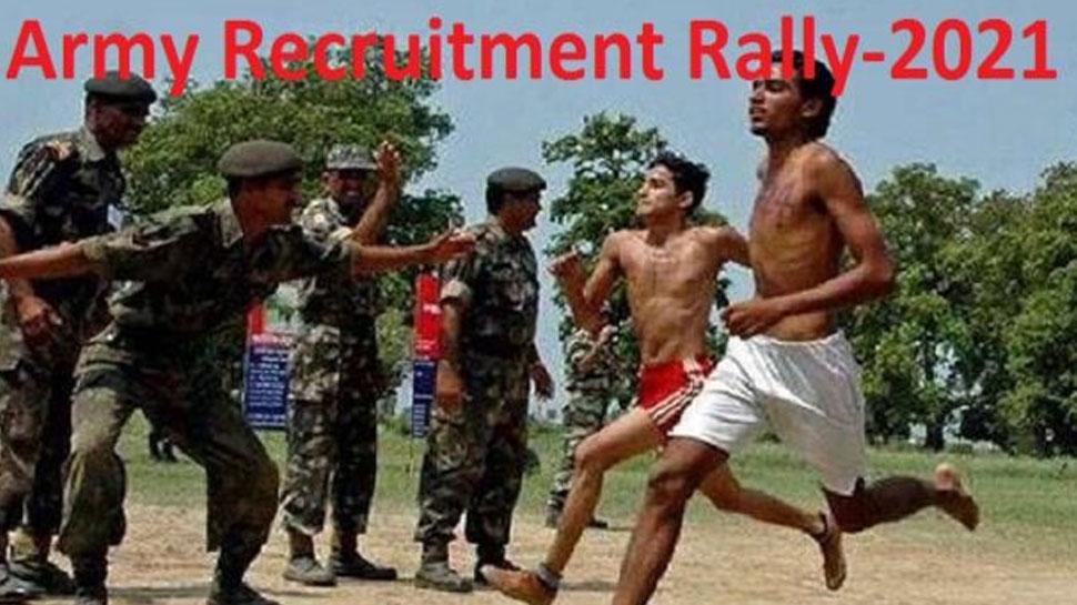 Indian Army Bharti Rally: आगरा में शुरू हुई सेना भर्ती, पहले दिन कासगंज के युवाओं को मौका