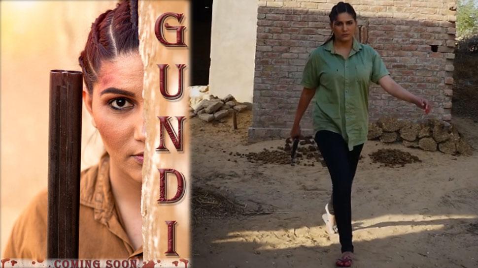 Sapna Choudhary Song Gundi Teaser: छा गया सिंगर का ये धाकड़ अवतार