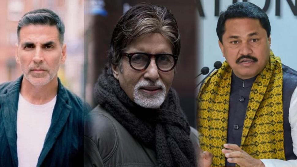 Nana Patole ने खुलेआम दी Amitabh Bachchan और Akshay Kumar को धमकी, कहा- बंद कराऊंगा शूटिंग