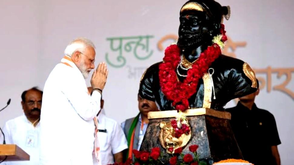 छत्रपति शिवाजी महाराज की जयंती पर देश के प्रधानमंत्री नरेंद्र मोदी ने  दी श्रद्धांजलि