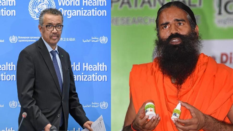 Coronil पर Baba Ramdev का दावा, WHO बोला- 'हमने ऐसी किसी दवा को मंजूरी नहीं दी'