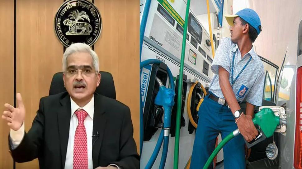 Petrol-Diesel Latest News: क्या सस्ता होने वाला है पेट्रोल-डीजल? अब RBI गवर्नर ने की टैक्स घटाने की वकालत