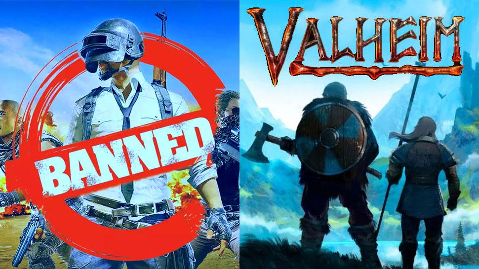 PUBG Ban if Valheim gain