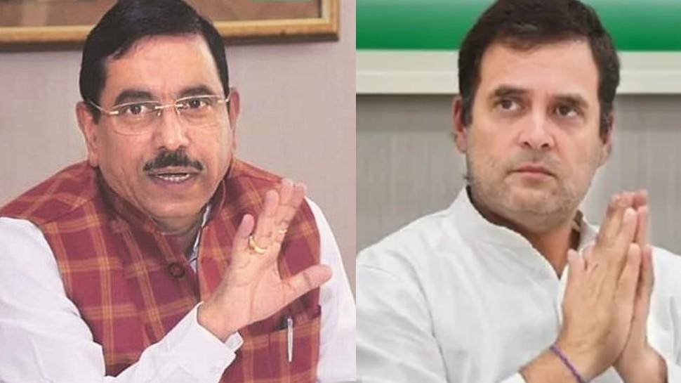 केंद्रीय मंत्री Pralhad Joshi का Rahul Gandhi पर निशाना, कहा- 'ट्रैक्टर पर एक्टर' बनने की कोशिश