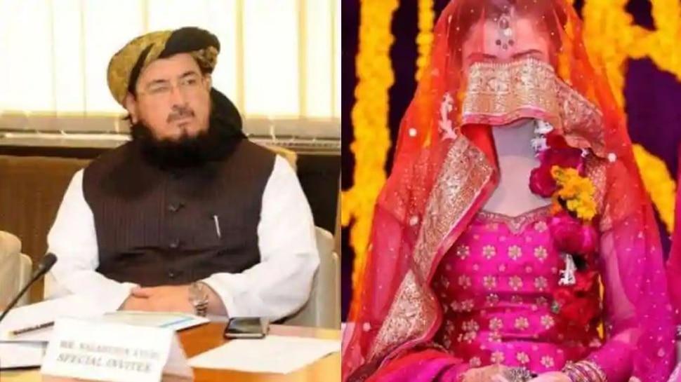 पाकिस्तानी सांसद और जमीयत नेता मौलाना सलाहुद्दीन ने 14 साल की लड़की से किया निकाह