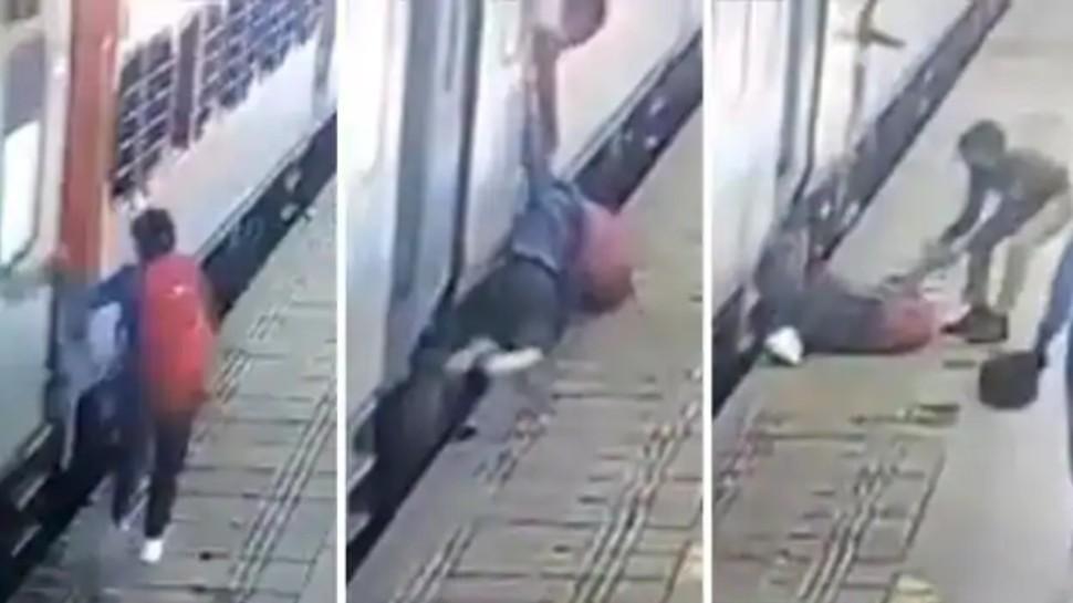 चलती ट्रेन में चढ़ रही थी लड़की, फिसलकर नीचे गिरी, महिला कॉन्सटेबल ने मौत के मुंह से खींचा