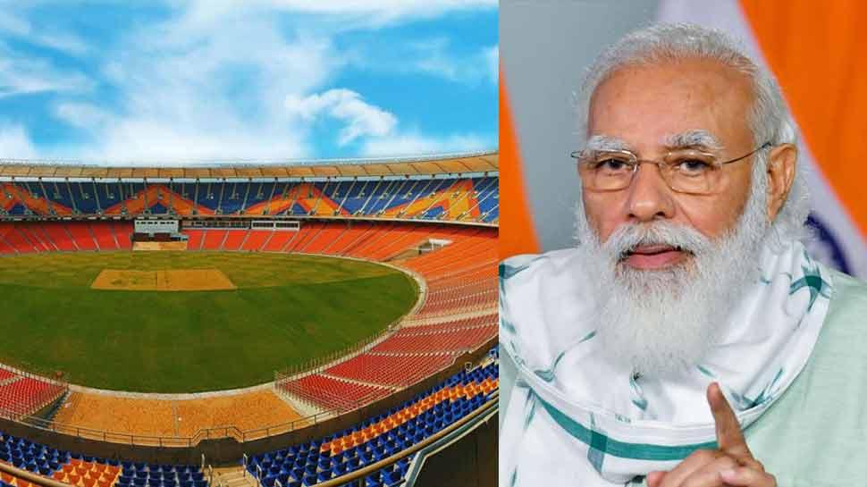Khaskhabar/राष्ट्रपति रामनाथ कोविंद ने बुधवार को अहमदबाद के मोटेरा में नरेंद्र मोदी स्टेडियम का उद्घाटन किया। पहले यह स्टेडियम मोटेरा के नाम से जाना जाता था। यह विश्व का सबसे बड़ा क्रिकेट स्टेडियम है, जिसका कुछ वक्त पहले निर्माण हुआ है। उद्घाटन समारोह में केंद्रीय गृहमंत्री गेस्ट ऑफ ऑनर के तौर पर शामिल हुए। साथ