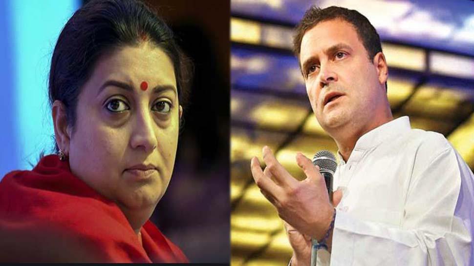 Rahul Gandhi पर Smriti Irani का करारा हमला, कहा- आखिर उन्होंने दिखा ही दी एहसान फरामोशी