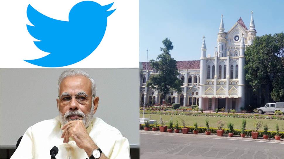 जबलपुर हाई कोर्ट ने मोदी सरकार से पूछा- हिन्दी भाषा को Twitter पर मान्यता दिलाने के लिए क्या किया?