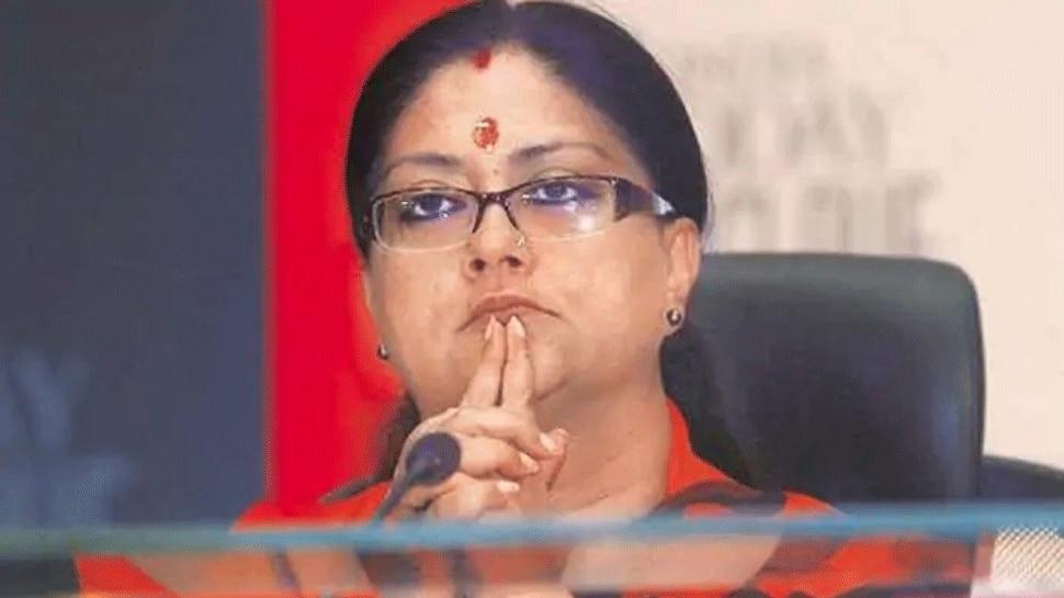 Rajasthan Budget 2021: वसुंधरा राजे बोली-बजट में सरकार के वादे दिखाई दिए पर इरादे नहीं