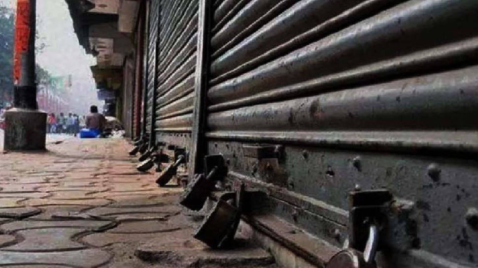 Bharat Bandh tomorrow: Traders called for a Bharat Bandh on Friday against the fuel price hike, Goods and Services Tax, E-Bill etc.