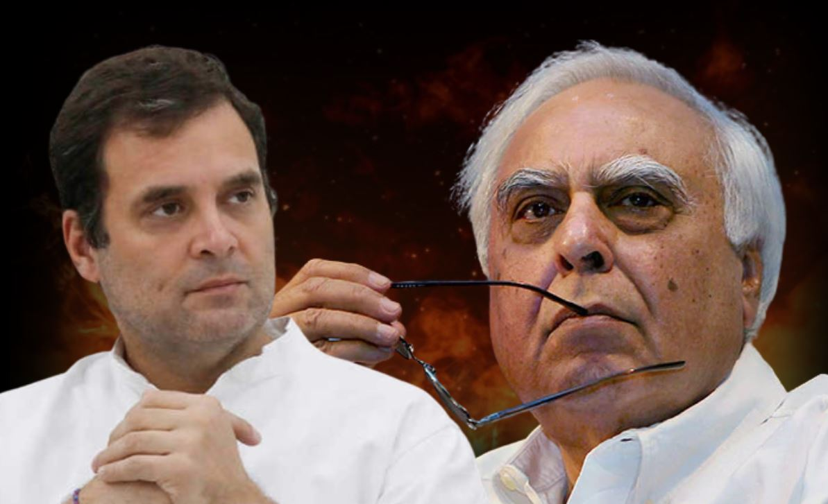 कांग्रेस में छिड़ गया 'गृह युद्ध', कपिल सिब्बल ने कर दिया राहुल गांधी का 'विरोध'!