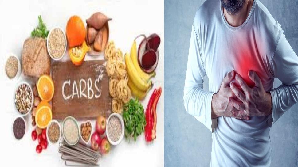 लो क्वॉलिटी कार्ब्स वाली चीजें ज़्यादा खाने से बढ़ जाता है Heart Attack और मौत का खतरा
