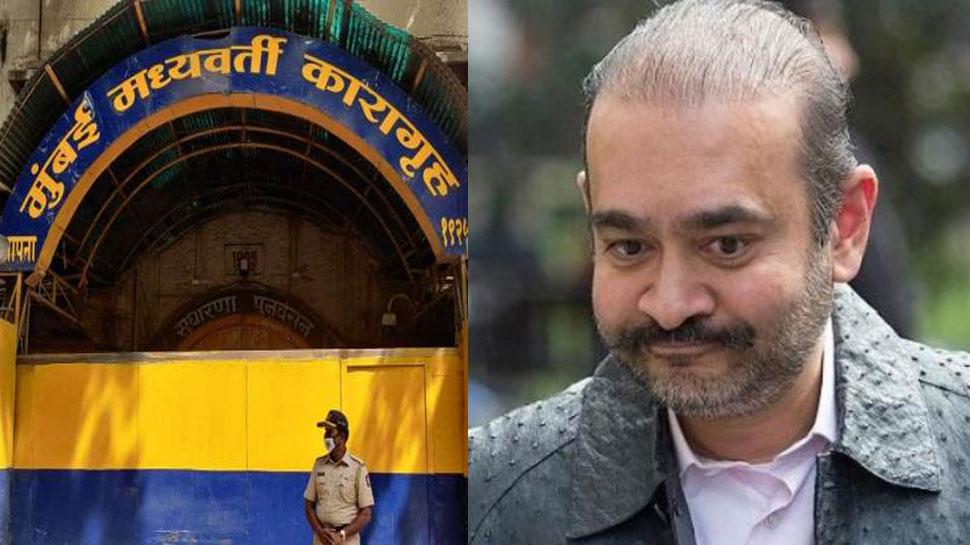 Arthur Road Jail के Barrack Number 12 में रखा जाएगा Nirav Modi, जानें सेल की खासियत
