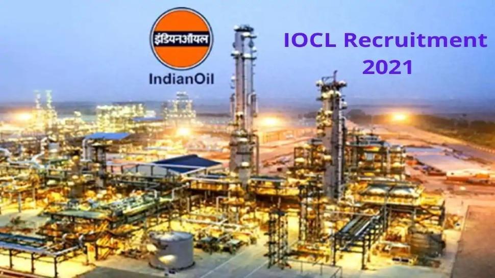 IOCL Recruitment 2021: ଇଣ୍ଡିଆନ୍ ଅଏଲରେ ଏହି ୫୦୫ ପଦ ପାଇଁ ଆବେଦନ କରିବାର ଶେଷ ତାରିଖ ଆଜି, ଶୀଘ୍ର କରନ୍ତୁ ଅପ୍ଲାଇ