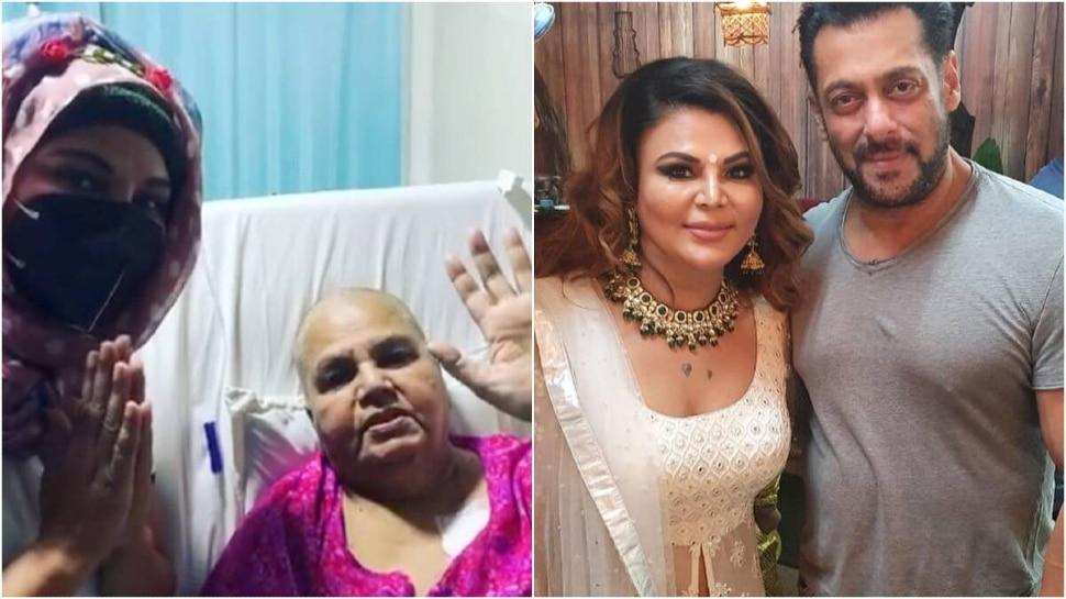 Rakhi Sawant अपनी मां की हालत देख हुईं इमोशनल, Salman Khan को कहा शुक्रिया