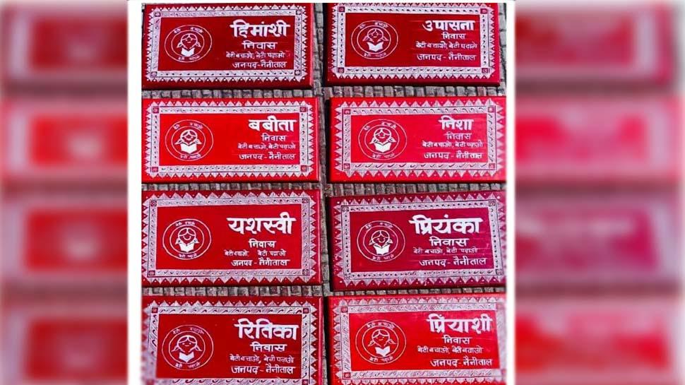 अब बेटियों के नाम से जाना जाएगा इस शहर का हर घर, CM त्रिवेंद्र रावत की अनोखी पहल!