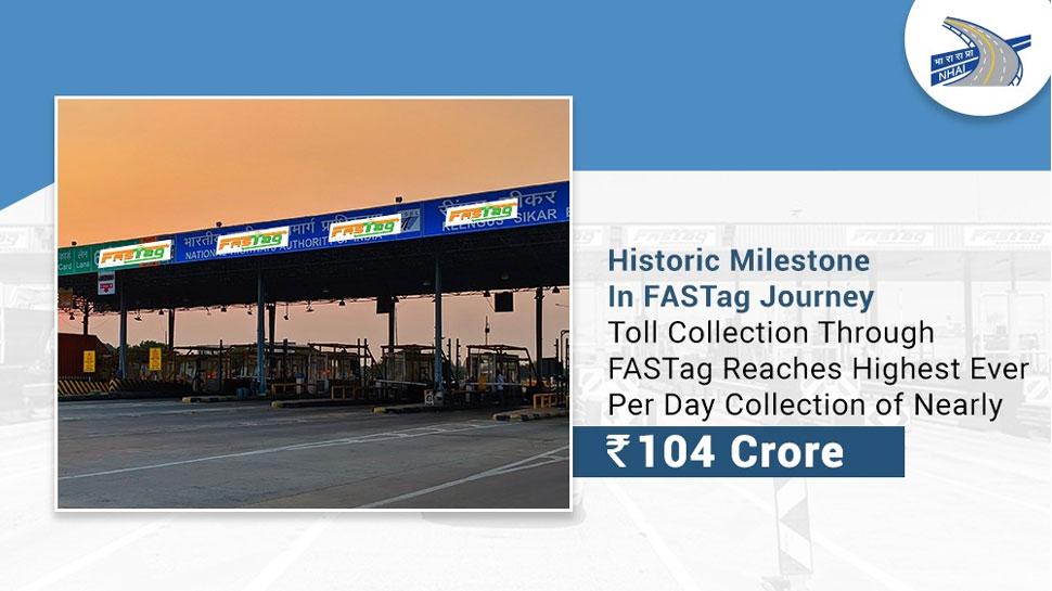 Per Day Collection cross 100 Crore Figure