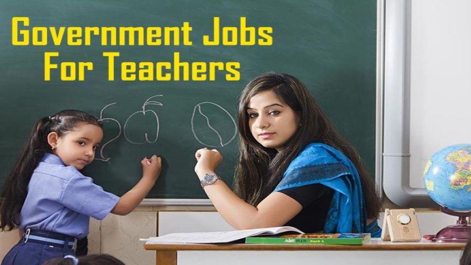 Teacher Recruitment 2021: इस राज्य में आर्ट्स टीचर के 1598 पदों पर निकली बंपर भर्तियां, जल्दी करें आवेदन
