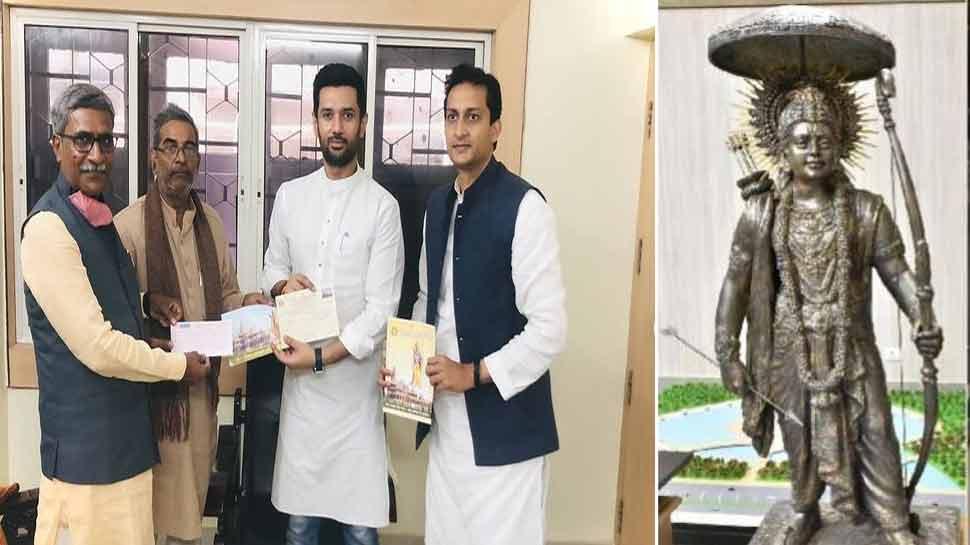राम मंदिर निर्माण के लिए Chirag Paswan ने दी 1 लाख 11 हजार की भेंट, बोले-'माता शबरी के वंशज होने पर गर्व'