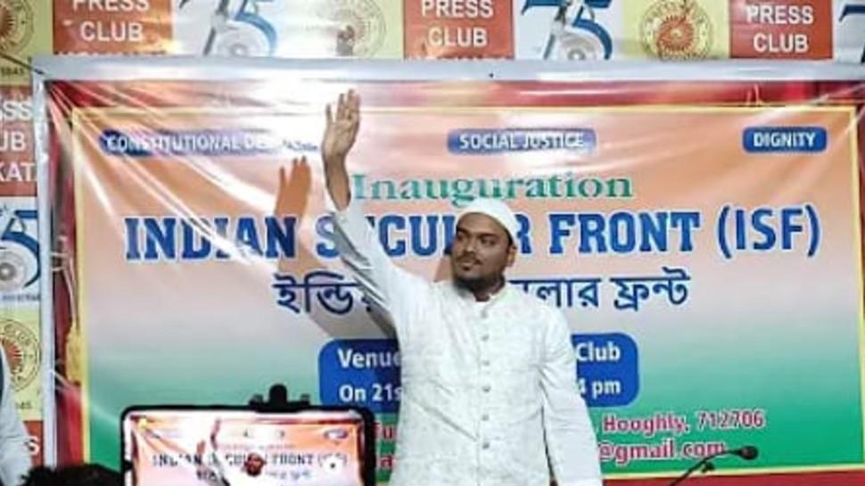 फुरफुरा शरीफ पीरजादा अब्बास सिद्दीकी बोले- बंगाल में हमारा दखल होगा, रक्षा के लिए खून भी देने को तैयार