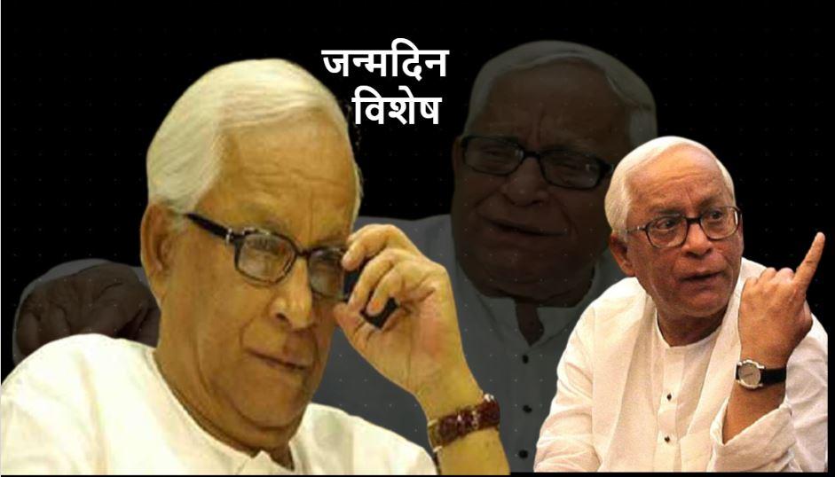 Buddhadeb Bhattacharjee: 77वां जन्मदिन मना रहा है बंगाल की वाम राजनीति का आखिरी रोशन चिराग