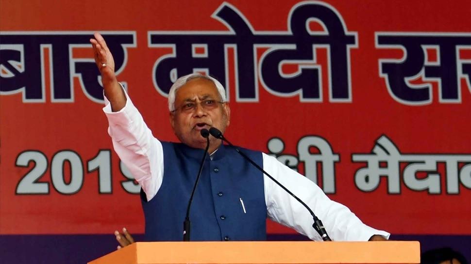 Nitish Kumar: जानिए क्या है 7 दिन से सातवीं बार CM बनने वाले समाजवादी नेता की कहानी