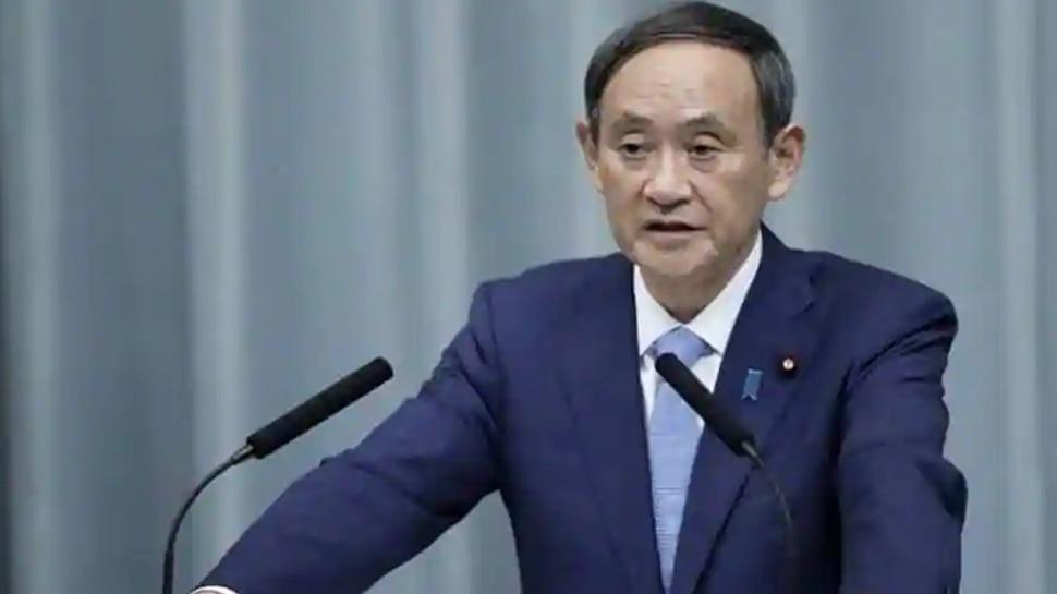 Japan: पीएम सुगा ने मांगी देश से माफी, बेटे की 'मंहगी डिनर' पार्टी में शामिल शीर्ष महिला अधिकारी ने दिया इस्तीफा