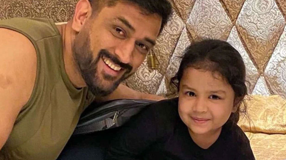 MS Dhoni's daughter Ziva