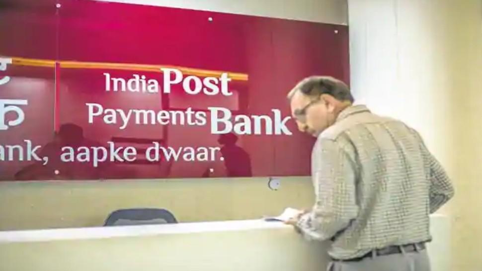 Post Office खाताधारकों को झटका! कैश निकालने, जमा करने पर अब देना होगा एक्स्ट्रा चार्ज