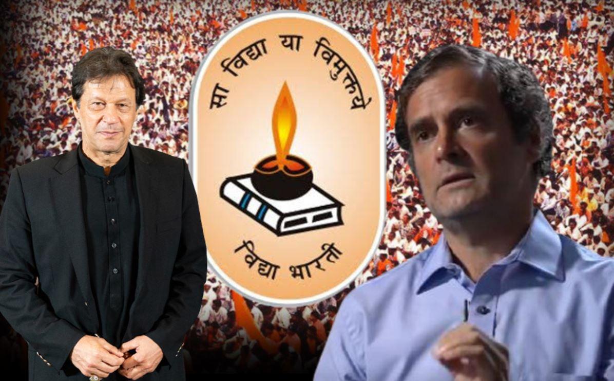 राहुल गांधी शिशु मंदिर पर सवाल उठाना चाहते हैं या भारतीय संस्कृति पर? समझिए असल माजरा
