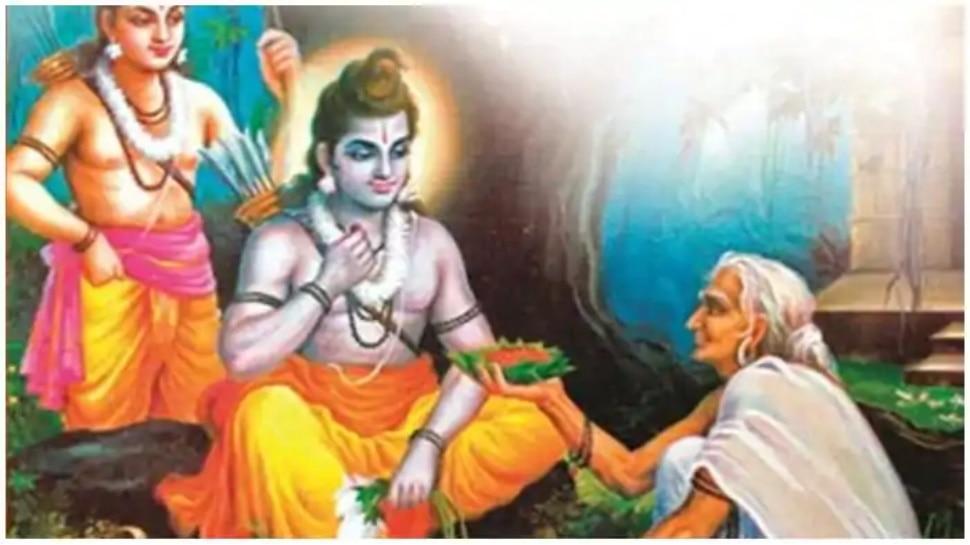 Shabari Jayanti 2021: कौन थीं शबरी, पौराणिक कथा से जानें क्या है इस दिन का महत्व