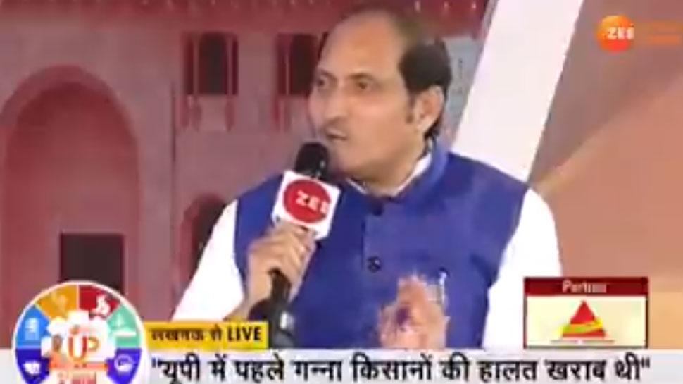 SP-BSP सरकारों ने गन्ना किसानों को बदहाल किया, योगी ने आते ही खुशहाल कर दिया- सुरेश राणा