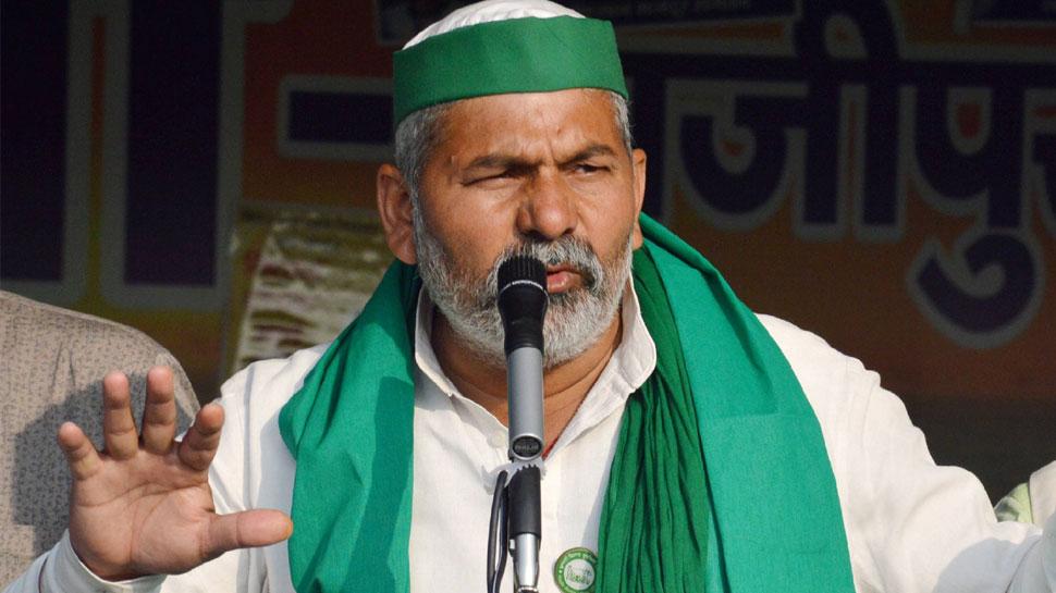 West Bengal Assembly Election 2021: चुनाव से ठीक 14 दिन पहले बंगाल जाएंगे Rakesh Tikait, महापंचायत को करेंगे संबोधित