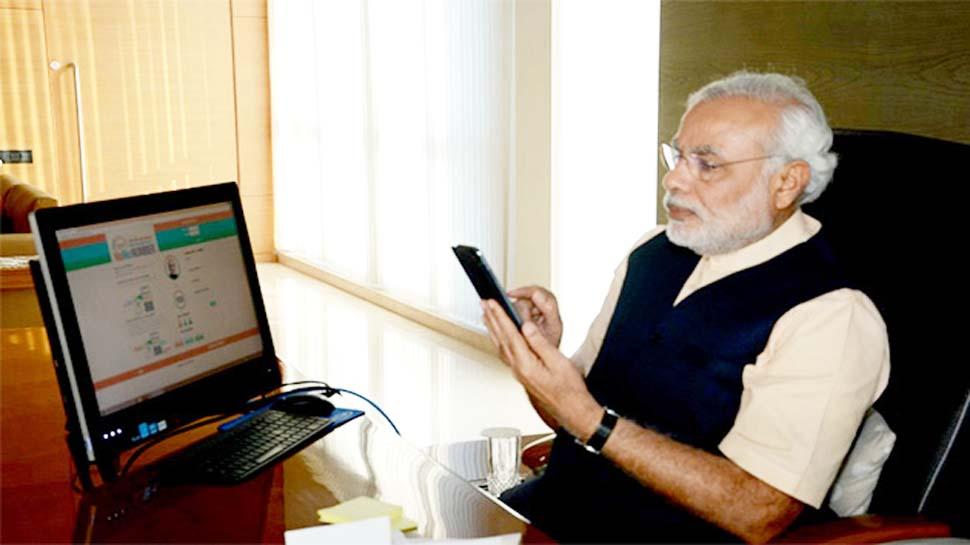आप भी करना चाहते हैं PM Modi से कॉन्टैक्ट? जानिए  PM का फोन नंबर, ई-मेल और पता