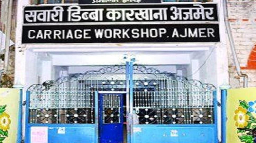 Ajmer कारखाने में तैयार हुआ LPG वैगान, रेलवे को All Rounder की तलाश