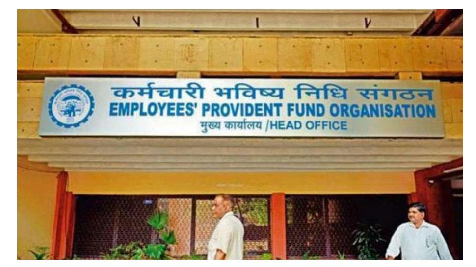 खुशखबरी: EPFO खाताधारकों के लिए बड़ी सौगात, Job छोड़ने के बाद अब पुरानी कंपनी में नहीं करनी पडे़गी मिन्नत