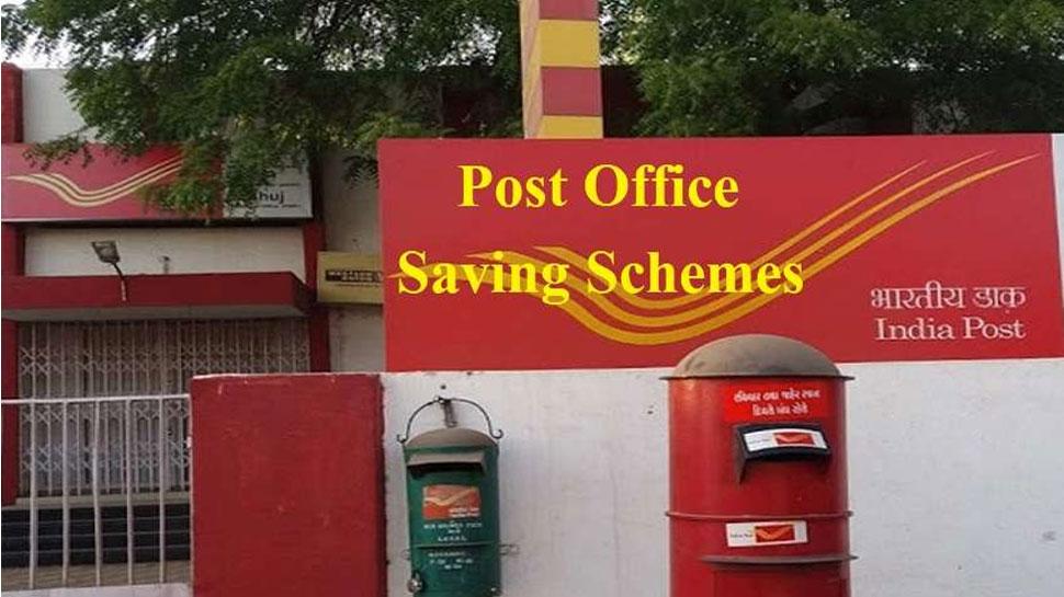 Post Office की Saving Scheme में मिल रहा है अच्छा रिटर्न, घर बैठे खोल लीजिए खाता