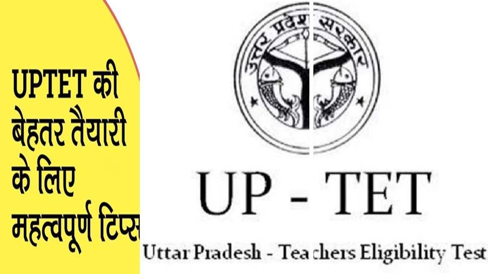 UP TET: यूपी टीईटी परीक्षा में होना है पास तो जान लें सिलेबस और टॉपिक जिनसे पूछे जाते हैं सवाल