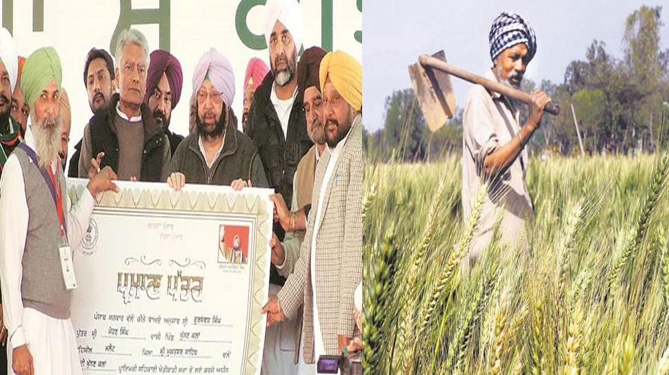 Punjab Budget 2021-22 : ਇਸ ਸਾਲ ਮੁੜ ਕਰਜ਼ਾ ਮੁਆਫ਼ੀ ਸਕੀਮ ਸ਼ੁਰੂ, ਇੰਨੇ ਲੱਖ ਕਿਸਾਨਾਂ ਦਾ ਲੋਨ ਹੋਵੇਗਾ ਮੁਆਫ਼