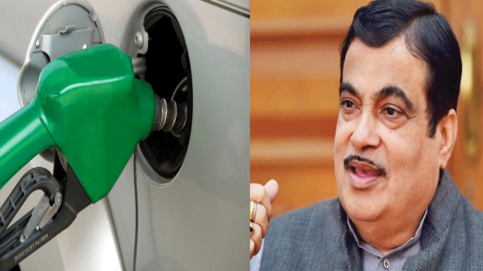 Ethanol Blend Petrol: कारों के लिए एथनॉल-पेट्रोल ब्लेंड E20 को मंजूरी, प्रदूषण भी घटेगा और खर्चा भी