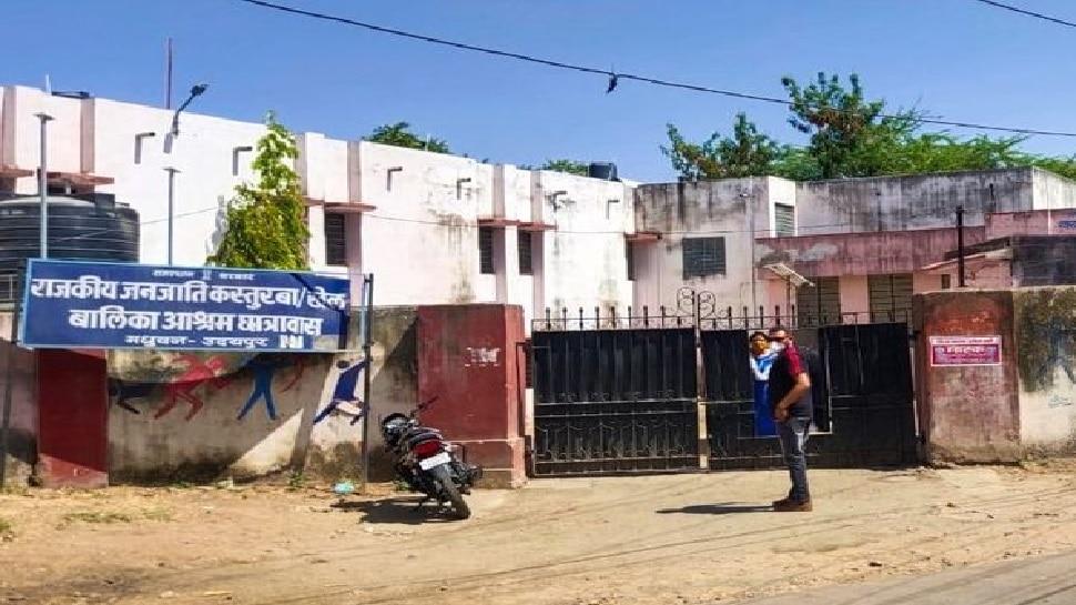 Udaipur में फिर Corona Blast, कस्तूरबा छात्रावास की 16 लड़कियां Positive